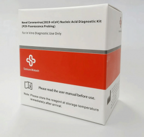 iPONATIC-portable-molecule-station-antisel-3